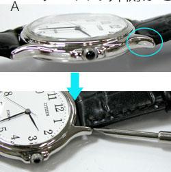 交換 腕時計 ベルト